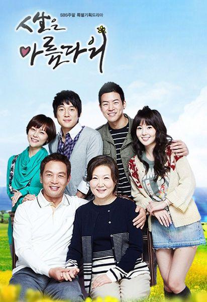 Life is Beautiful (2010 Korean Drama) starring Song Chang Ui, Lee Sang Yoon, Nam Sang Mi, Woo Hee Jin, Lee Min Woo, Nam Gyu Ri, Kim Young Chul, Kim Hae Suk, and Kim Yong Rim.