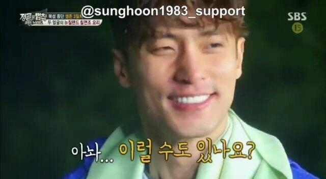 32 個讚,1 則留言 - Instagram 上的 Debbie Moh(@debbie_moh):「 #Repost @sunghoon1983_support ・・・ [ EP267 clip 4 ] #SUNGHOON #SBS  program <Jungle's Law Wild New… 」