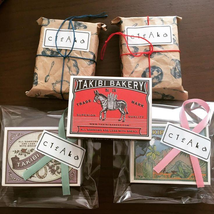 紅茶で世界旅行⁉︎ タキビベーカリー「旅する紅茶」はプチギフトにぴったり! - macaroni