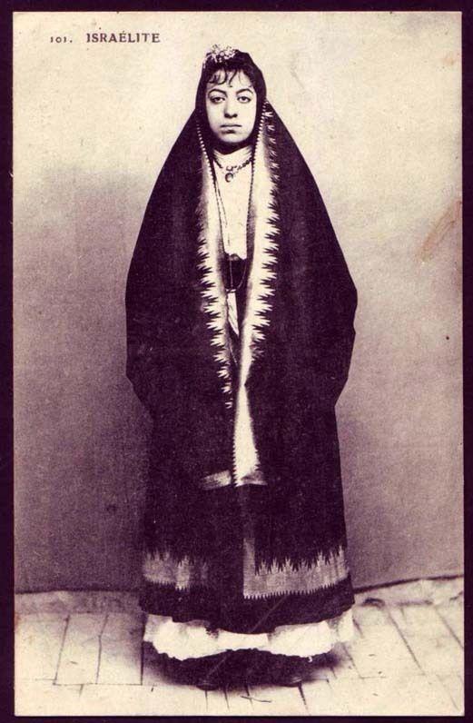 Early 1920's Syria Jewish Woman