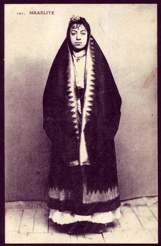 Early 1920's Syria Jewish Woman