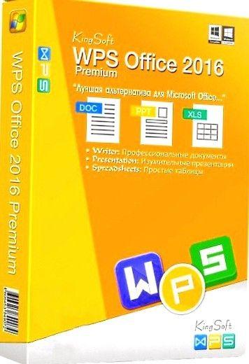 Como descargar Wps Office 2016 Premium 10 Español MEGA Mediafire  WPS Office 2016 Premium 10.2.0.5942  Patch  WPS Office 2016 Premium 10 2 0 5942 Patch MÁS RÁPIDO LIGERO MÁS EFICAZ WPS Office 2016 es una potente suite ofimática que puede abrir casi cualquier tipo de archivo totalmente compatible con Microsoft Office y guardar sus documentos en formato PDF. WPS Office le permite crear documentos tablas y presentaciones e incluye tres programas ofimáticos de última generación: Word Processor…