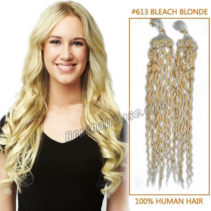 14 best ombre micro ring human hair extensions images on pinterest micro loop is the newest safest and quickest hair extensions method on the market offer micro loop hair extensions in different colors for sale pmusecretfo Images