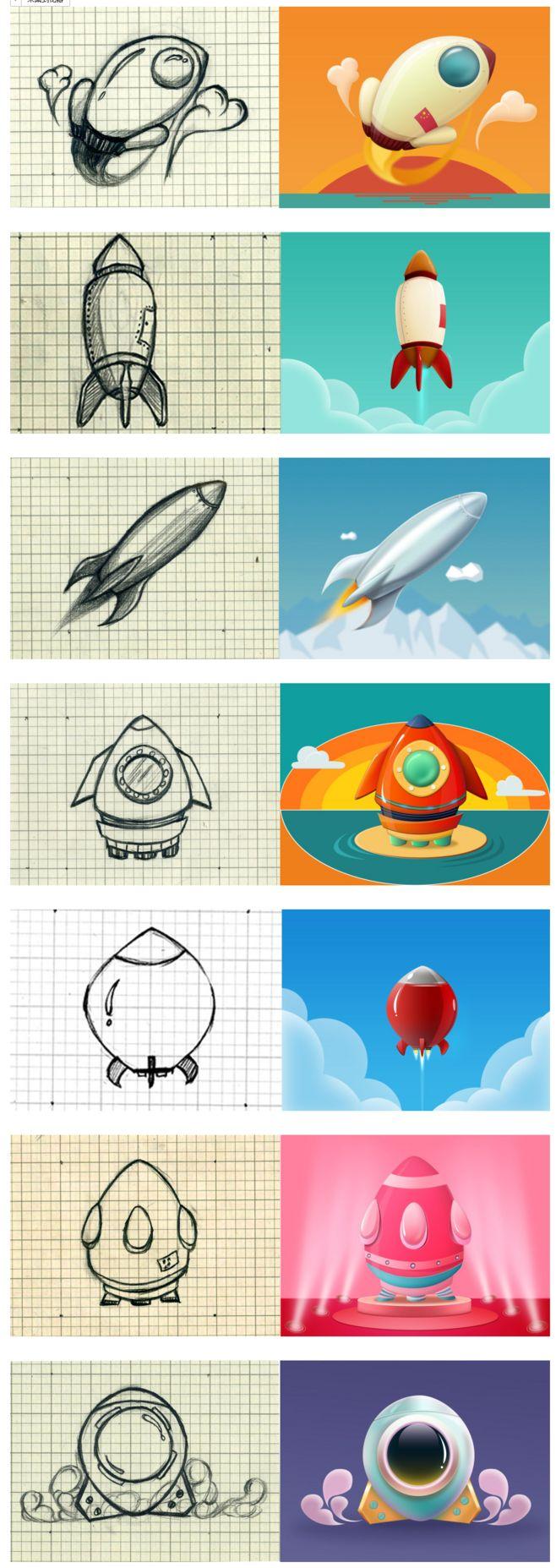 又是小火箭|图标|GUI|eyes格调 ...