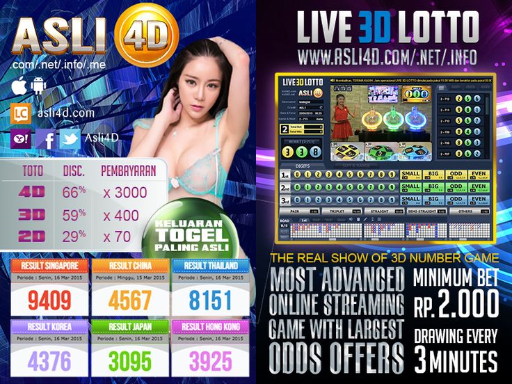 Number Game 3DLotto