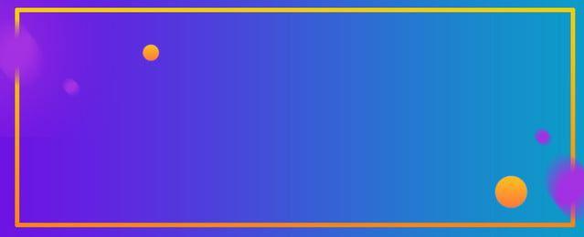 Creative Color Gradient Blue Banner Background | Creative Colour, Banner  Background Images, Background Banner