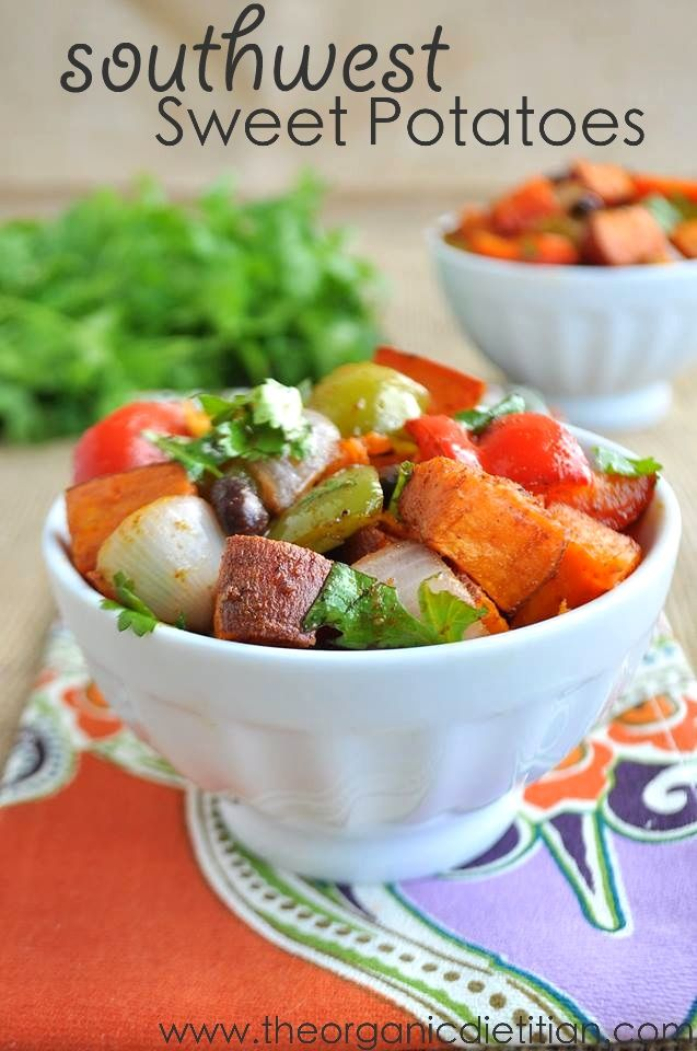 Southwest Sweet Potatoes, eat these hot or cold.  Make a great entree, side, or tossed on salad. www.theorganicdietitian.com