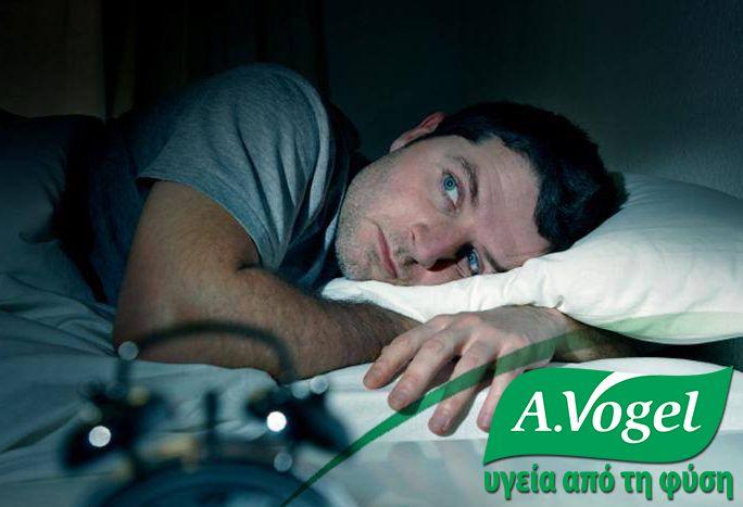 Βότανα, όπως η βαλεριάνα και ο λυκίσκος μπορούν επίσης να βοηθήσουν και να συμβάλλουν στην ηρεμία του μυαλού και σε σωστό ύπνο. Η σωστή δοσολογία μπορεί να λειτουργήσει εξίσου καλά όπως ένα μη συνταγογραφούμενο χάπι ύπνου, αλλά χωρίς τις παρενέργειες.