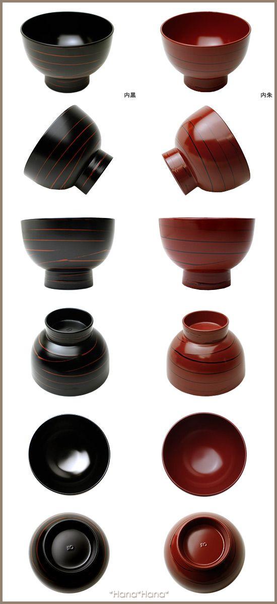 汁椀 吸物碗 味噌汁碗 和食器 懐石 日本製 雑煮椀 おもてなし。4.3寸河和田椀・うず曙 13cm 漆器 【新生活】