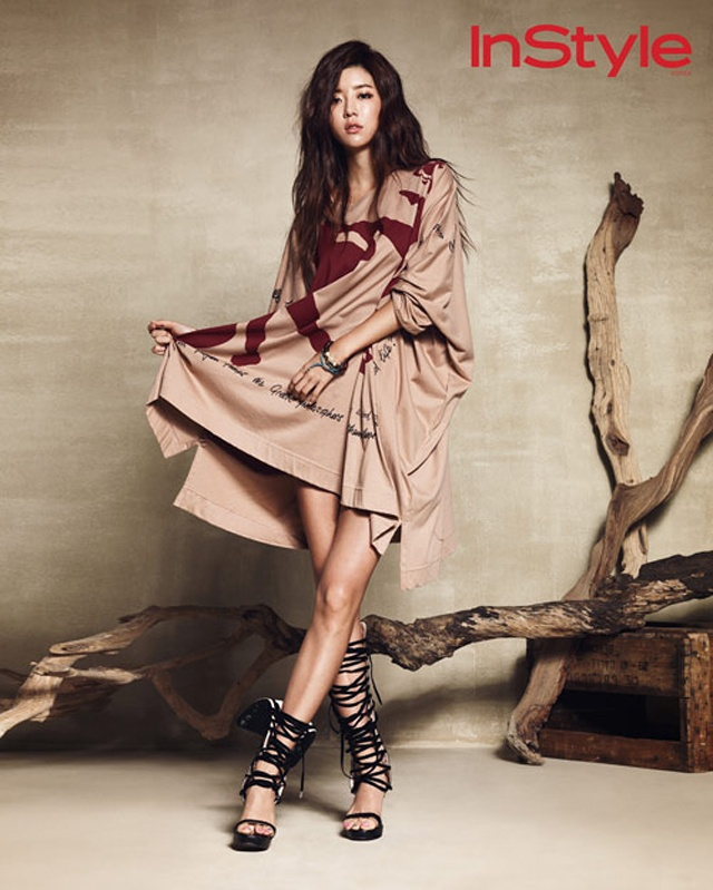 Park Han Byul is safari-ready with 'InStyle'