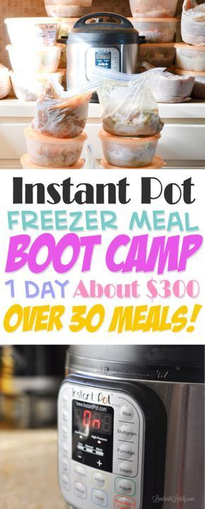 Instant Pot Freezer Meals || Freezer Meal Boot Calmp || Electric Pressure Cooker || Easy Recipes || Simple Dinners || Food || Ground Beef || Chicken || Pork || Pressure Cooking