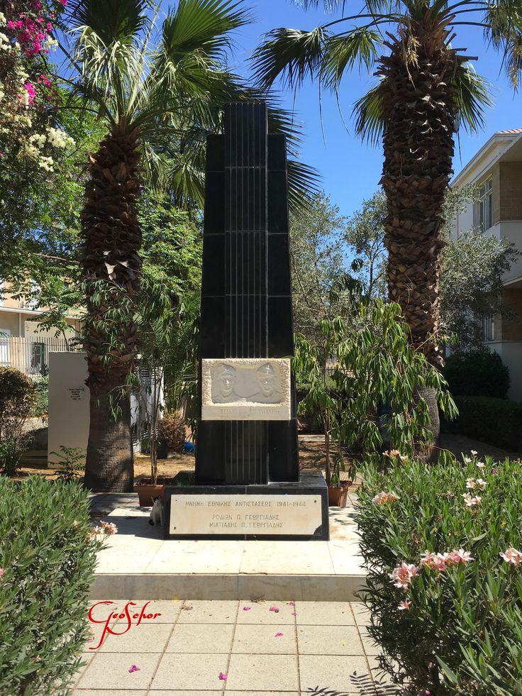Μνημείο Εθνικής Αντίστασης Παγκύπριο Γυμνάσιο