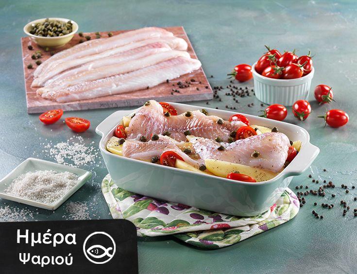 Αυτήν την Τετάρτη σας προτείνουμε φιλέτο βακαλάου βορ. θαλάσσης σε εξαιρετική τιμή, με χόρτα Ιταλίας ελληνικά! Καλή όρεξη :)
