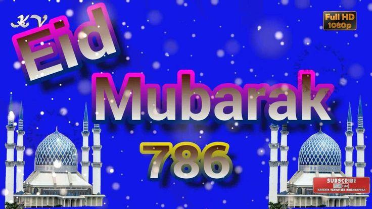 Eid Mubarak Wishes, Eid Mubarak Greetings, Eid Mubarak 2016, Eid Mubarak...