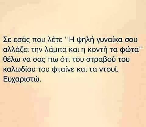 No comment.