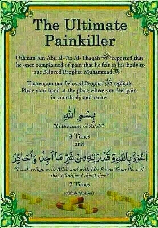 Lessons In Islam: The Ultimate Pain Killer