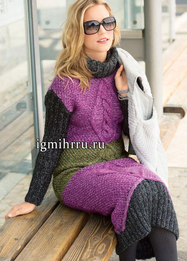 Платье с широкими цветными полосами и узором из ромбов и кос. Размеры (европейские): 34/36 (38/40)   Размеры (российские): 40/42 (44/46)