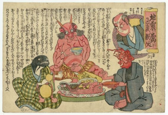 The Four Scary Things: Earthquake, Thunderstorm, Fire, and Father  「地震 雷 火事 親父」…