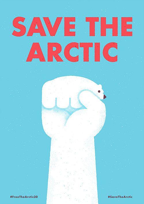 มาช่วยกันแชร์ภาพกราฟฟิกสุดเจ๋ง ที่ออกแบบเพื่อรณรงค์ปกป้องอาร์กติก โดยนักออกแบบชาวอิตาลี พร้อมทั้งร่วมกันเรียกร้องให้รัสเซียปล่อยตัวนักกิจกรรมที่ยังคงถูกคุมขังได้กลับบ้านทั้งหมดทุกคนเสียที ร่วมรณรงค์ออนไลน์โดยแชร์รูปพร้อมแนบลิงค์นี้กันเลย ► www.greenpeace.org/freethearctic30 ◄ #FreeTheArctic30