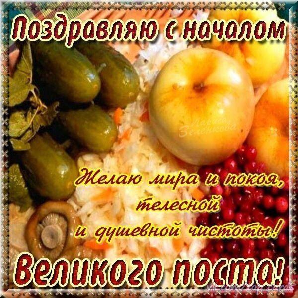 Федорова неделя: традиции и приметы – первая неделя Великого поста.