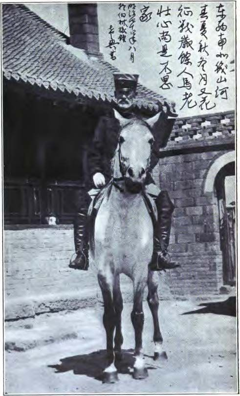 Nogi, the horse isprobably the one given to him by the Russian officer Stoessel. Nogi handed it in. properly, to the authorites who gave it back to him in Japan. he named it Kotobuki which means Long Life, and rode every day.