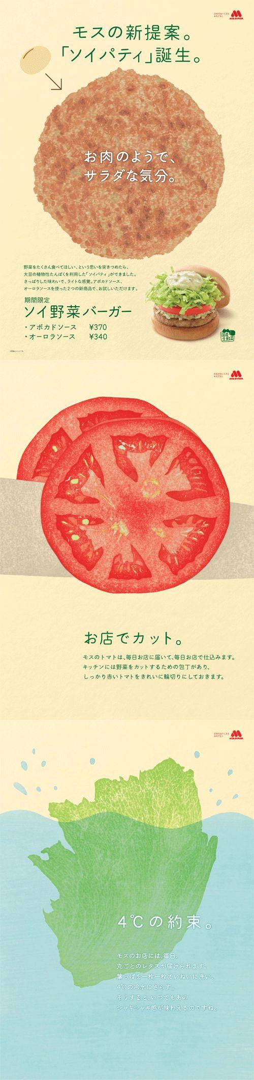 158 Best 日本 Japan ジャパン Images On Pinterest Design
