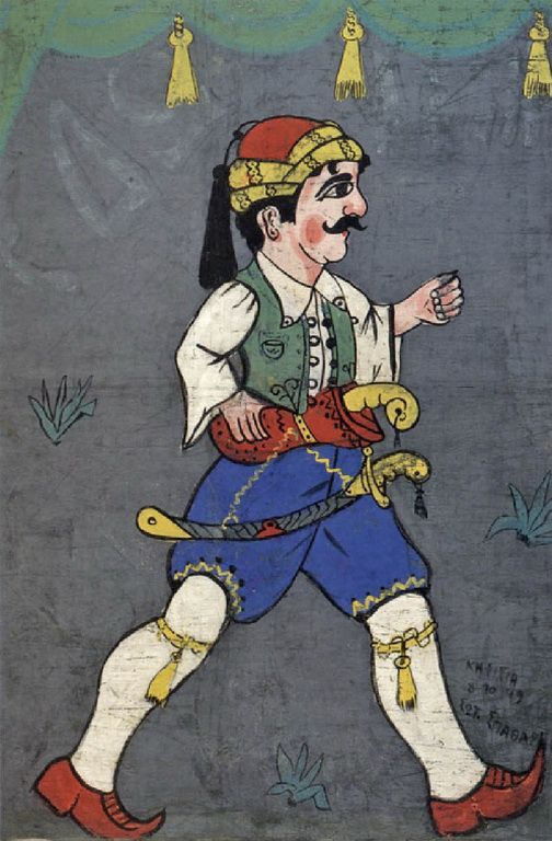 Σπαθάρης Σωτήρης-Φιγούρα του καραγκιόζη (Βελιγκέκας), 1949