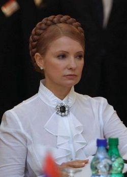 yulia tymoshenko chic