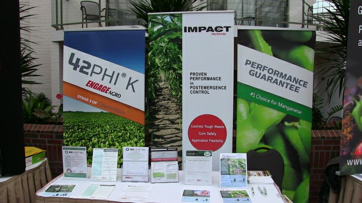 Engage Agro at the Precision Agriculture Conference 2014