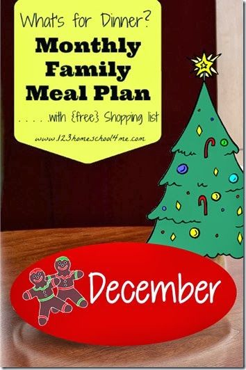 ♥♥ FREE December Meal Plan - includes menu, recipes, and weekly printable grocery list to help family take the work out of planning meals! ♥♥