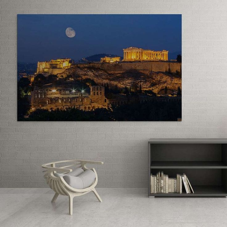 """Multiple Dimensions Canvas - """"Athens"""" Price: 17,00 €"""