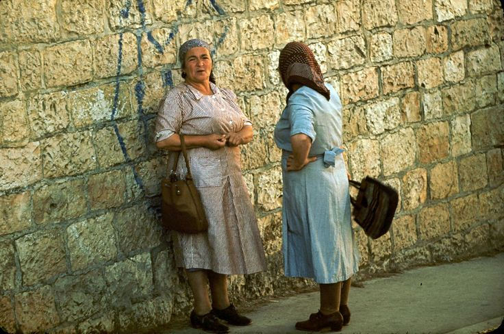 Jerusalem, July 1950, Katcoff collection.