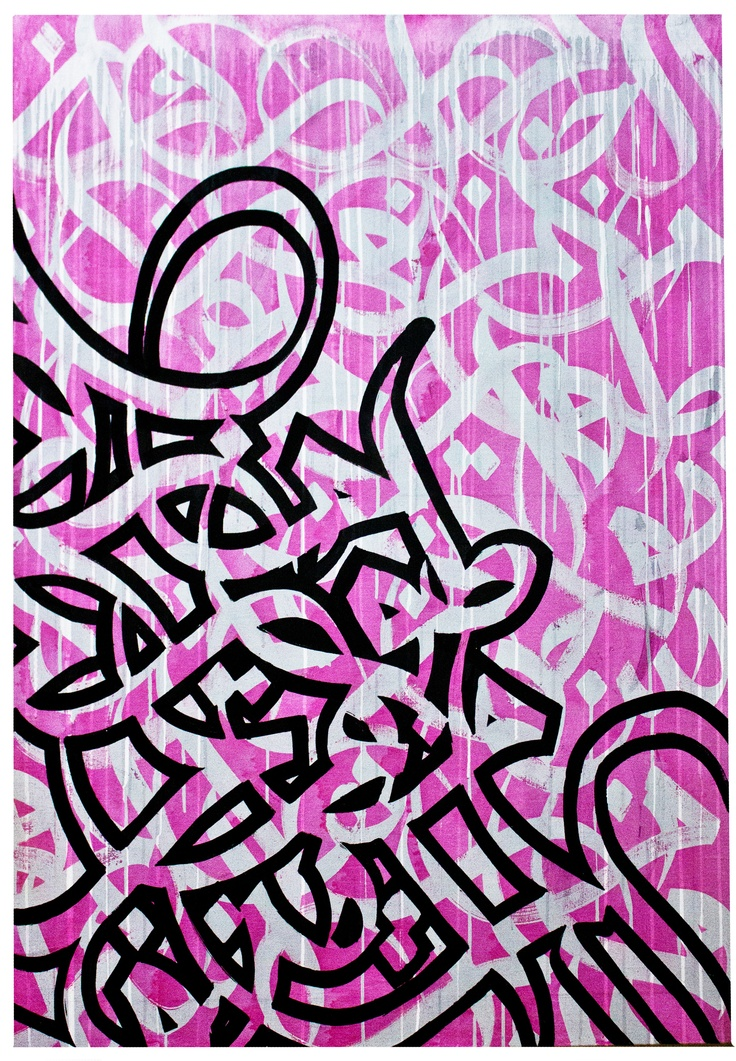 17 best images about el seed by widewalls on pinterest Why is calligraphy important to islamic art