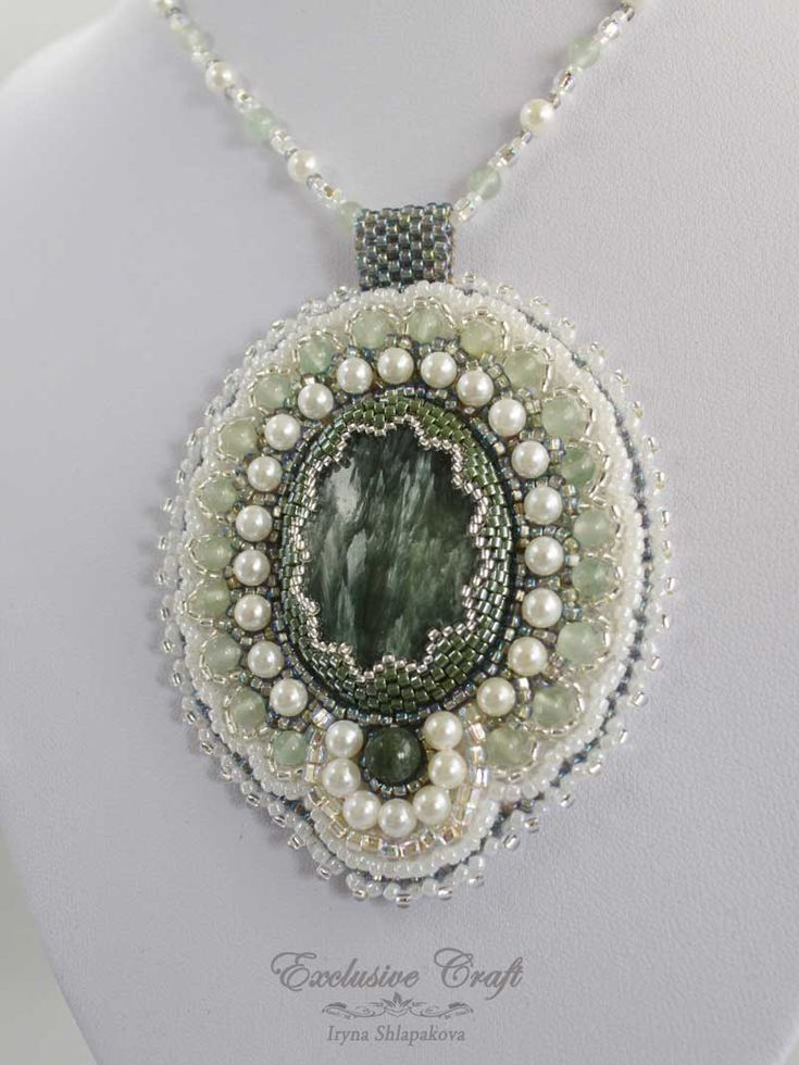 "Unique bead embroidered pendant ""Magic Dreams"" with Seraphinite cabochons, natural shell pearl beads, Aventurine bead and Japanese seed beads."