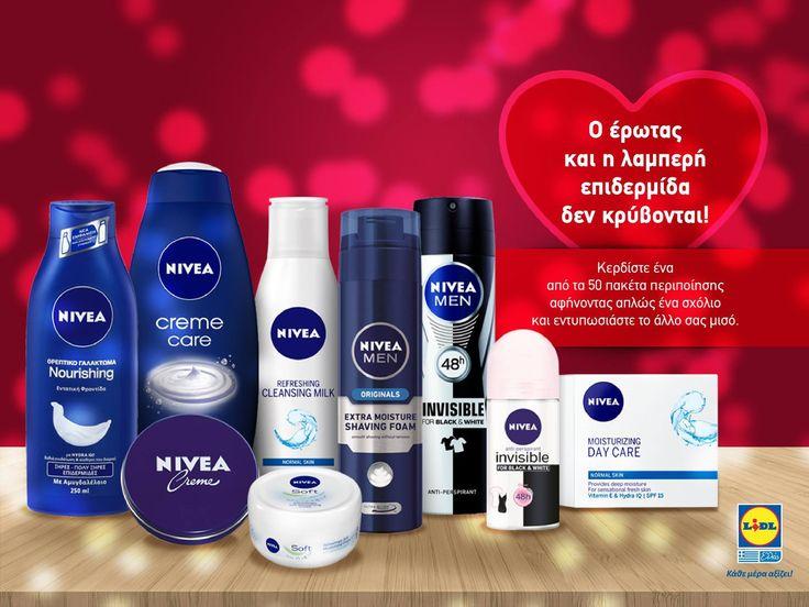 Διαγωνισμός Lidl Hellas με δώρο (50) πακέτα με προϊόντα περιποίησης Nivea και Nivea Men - https://www.saveandwin.gr/diagonismoi-sw/diagonismos-lidl-hellas-me-doro-50-paketa-me-proionta-peripoiisis-nivea/