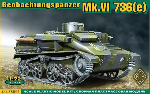 Beobachtungspanzer Vickers Mk.VI 736(e). Ace, 1/72, rebox 2013 (ex Ace 2012 No.72291, updated / new parts), No.72519. Price: 11,95 EUR (marketplace).