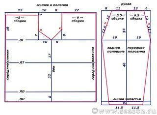 EBd-6TxHeps.jpg (320×234)