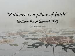 Patience is