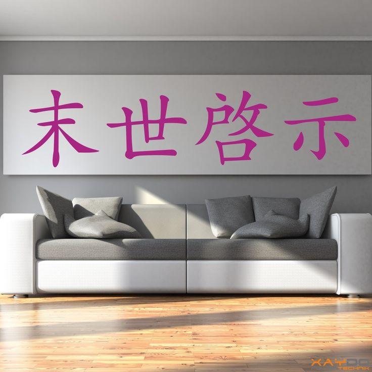 "Wandtattoo ""Apokalypse"" (chinesisch) - ab 8,95€ | Xaydo Folientechnik"