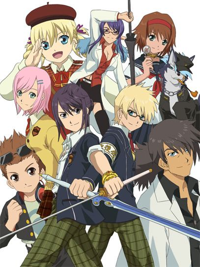 Tales of Vesperia school version