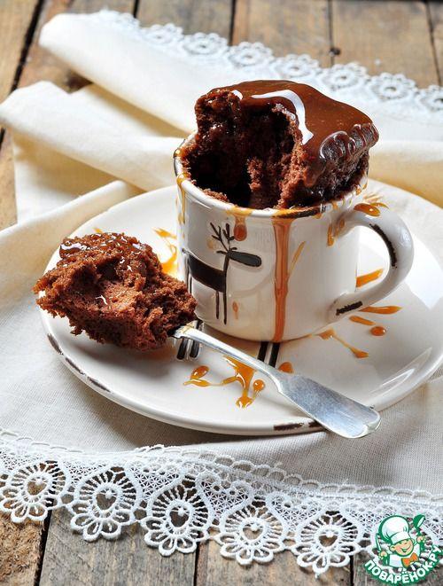 Вкуснейший шоколадный кекс в СВЧ за 2 минуты - кулинарный рецепт