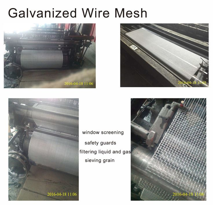 10 best # Galvanizedwiremesh images on Pinterest | Metal ...