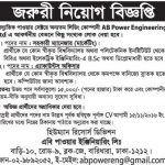 AB Power Engineering Ltd job Circular November 2016