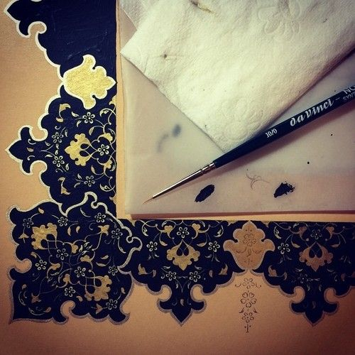 104 best g tezhib images on pinterest islamic art Arabic calligraphy tools
