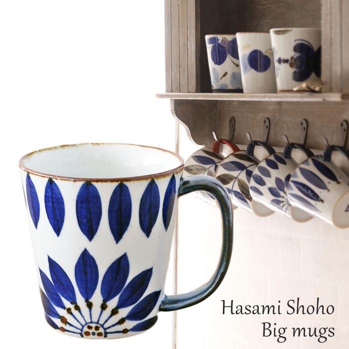 楽天市場 波佐見焼 マグカップ 翔芳窯 藍の器 ビッグマグ 370ml コップ 手描き 北欧柄 日本製 ハナマル 楽天市場店 マグカップ マグ 陶器 マグカップ