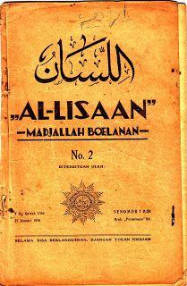 "Majalah bulanan Islam ini adalah organ dari ""Persatoen Islam"". Pada edisi awal-awal ini, alamat yang tertera adalah Lengkong Besar No. 90, Bandung. Namun, dalam tahun-tahun berikutnya, tertulis alamatnya ada di Pogarstraat No. 305, Bangil, Jawa Timur.  Isinya berbagai pelajaran atau pengetahuan dilihat dari sudut pandang Islam. Harga langganan buat anggota ""Persis"" dan ""Persisteri"", per nomor: f 0,15. Langganan buat orang luar, per nomor: f 0,20."