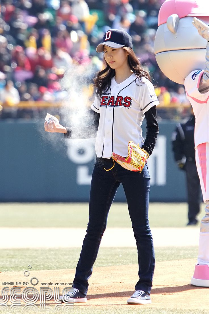 9 Best Images About Baseball Dance Outfit On Pinterest