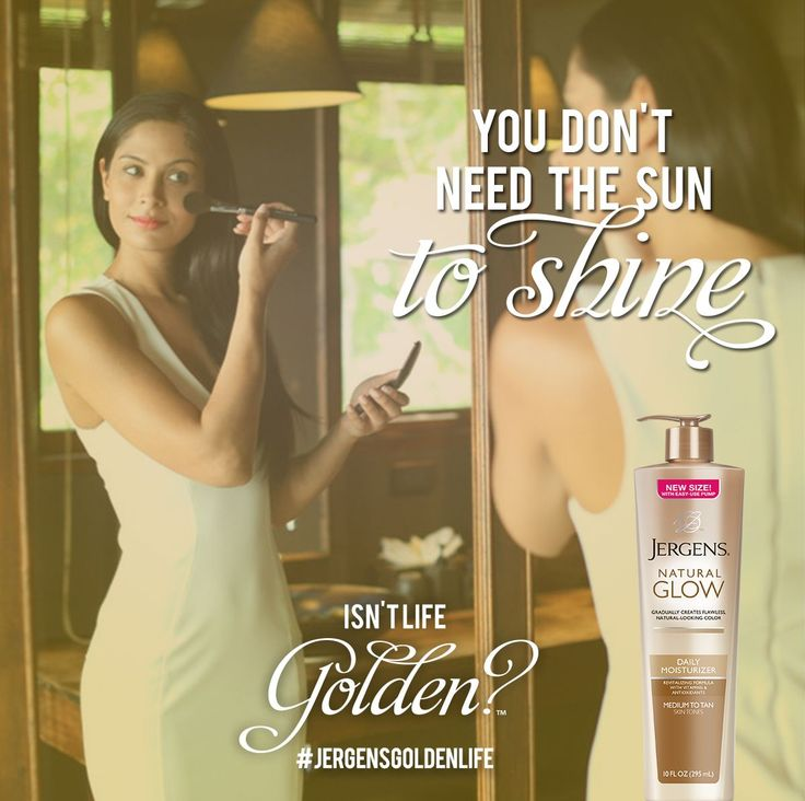 When you live the Golden Life, rain or shine, you're always glowing. Enter the JERGENS® Golden Life Sweepstakes for chance to win 1 of 130 Golden Grab Bags filled with dazzling prizes: http://www.jergens.com/golden-life/ #JergensGoldenLife #Sweeps