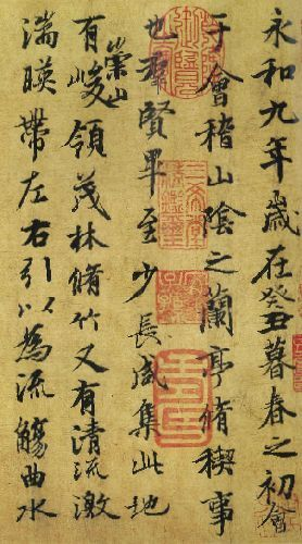 """The Lantingji Xu ( 蘭亭集序; literally """"Preface to the Poems Collected from the Orchid Pavilion"""") or Lanting Xu ( 蘭亭序 ) is a famous work of calligraphy by Wang Xizhi ( 王羲之; 303-361 ), composed in the year 353. Written in semi-cursive script, it is among the best known and often copied pieces of calligraphy in Chinese history. Those of you who read Part I of this article already know that 王羲之 (Wáng Xīzhī, 303–361) was quite a character."""