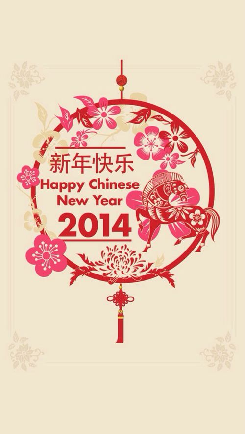 Happy Chinese New Year 2014 Pictures, Photos, and Images for Facebook, Tumblr, Pinterest, and Twitter